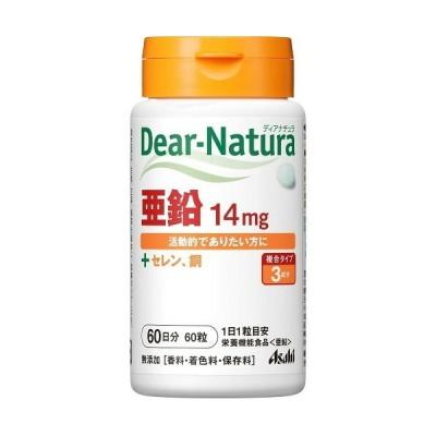 ディアナチュラ 亜鉛 60日分 【60粒】(アサヒグループ食品)