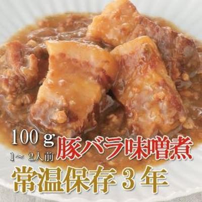 レトルト おかず 和食 惣菜 豚バラ味噌煮 100g(常温で3年保存可能)ロングライフシリーズ