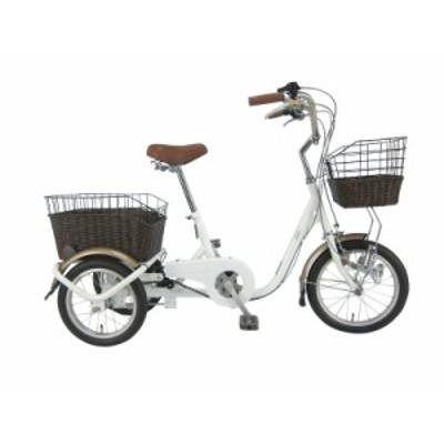 【送料無料】ミムゴ SWING CHARLIE(スウィング チャーリー) ロータイプ三輪自転車G MG-TRE16G ホワイト