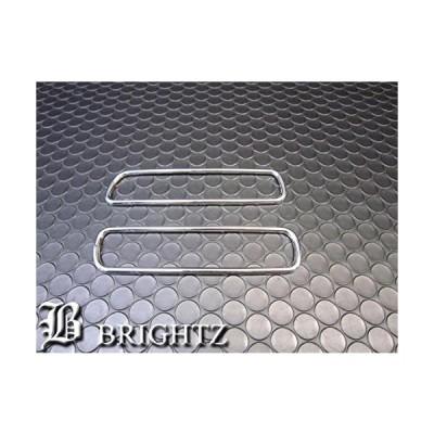 BRIGHTZ ランクル 100 101 メッキリフレクターリング REF−RIN−076