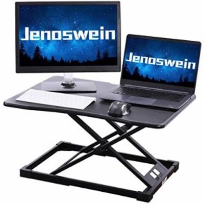 【送料無料】JENOSWEIN 昇降式多機能畳 高さ調整可 オフィスワークテーブル 折畳み無段階座位立位両用 机上デスク リフトアップデスク
