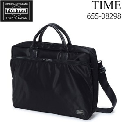 吉田カバン PORTER TIME BRIEF CASE (655-08298) ポーター タイム B4ブリーフケース ビジネスバッグ 日本製