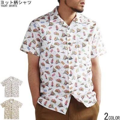 日本製 LIFE MAGAZINE ヨット柄 半袖シャツ メンズ 開襟シャツ 夏 オープンシャツ