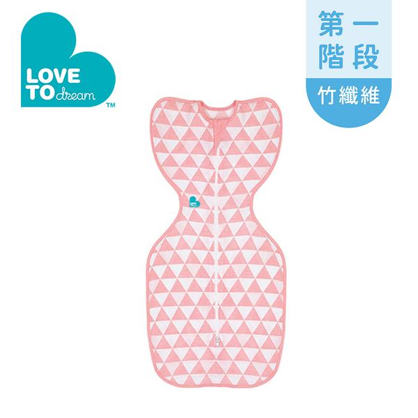 Love To Dream 第一階段 竹纖維輕薄款 0M-6M 蝶型包巾 蝴蝶包巾 包巾 S/M