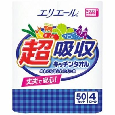 【送料無料】エリエール超吸収キッチンタオル 4R 12パック