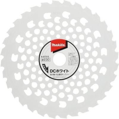 マキタ DCホワイトチップソー A-67315 Φ230 刃数32 内径25.4 低振動で爽快草刈