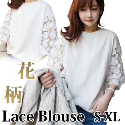 ブラウス レース 透け感 刺繍 レディース トップス シャツ 花柄 袖レース切り替え 7分袖 白 ホワイト 大人 可愛い Lace Blouse ゆったり 春物 レディースファッション