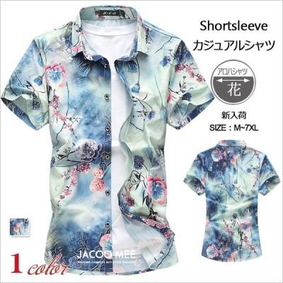 花柄シャツ メンズ カジュアルシャツ  半袖シャツ アロハシャツ   メンズ  開襟シャツ ビーチシャツ  大きいサイズ 7XL  送料無料