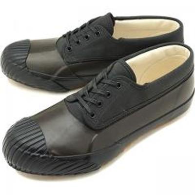 ムーンスター送料無料 Moonstar FINE VULCANIZED ムーンスター ファインバルカナイズド メンズ・レディース 日本製スニーカー 靴 MUDGUARD マッドガード BLACK (54320846 SS18)