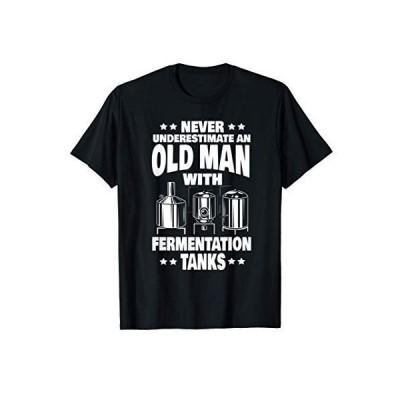 メンズ 発酵タンクのお父さんと老人を過小評価しないでください Tシャツ