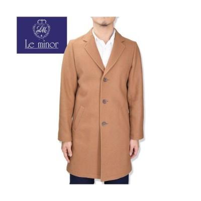Le minor ルミノア ウ−ル チェスターフィールドコート CHESTERFIELD COAT  日本製 キャメル