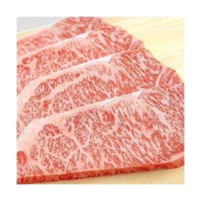 ステーキ 黄金 サーロイン 200g×4 桐箱入り 松阪牛