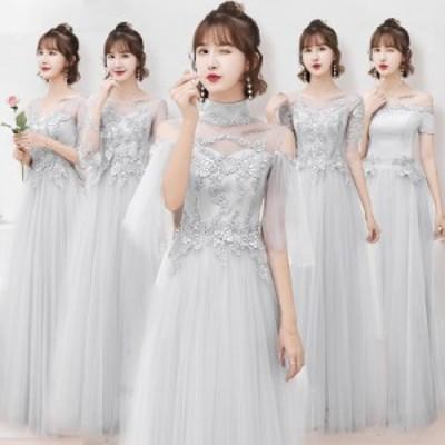 ブライズメイドドレス 花嫁 ドレス 演奏会 結婚式 二次会 パーティードレス 卒業式 お呼ばれワンピースlf521