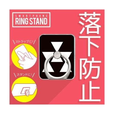 【期間限定特価】スマホリング バンカーリング スタンド 家紋 三つ盛り立鼓 ( みつもりりっこ )