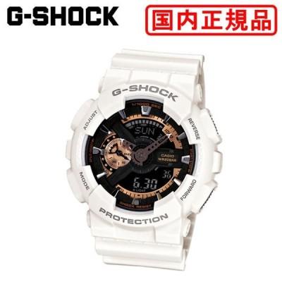 【国内正規品】 CASIO(カシオ) G-SHOCK(Gショック)GA-110RG-7AJF 時計 腕時計