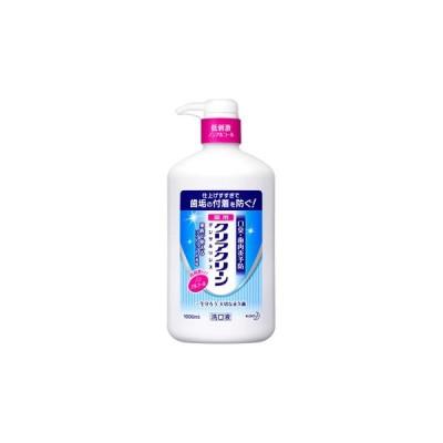 花王 クリアクリーン デンタルリンス ソフトミント ポンプ (1000mL) 薬用洗口液 【医薬部外品】