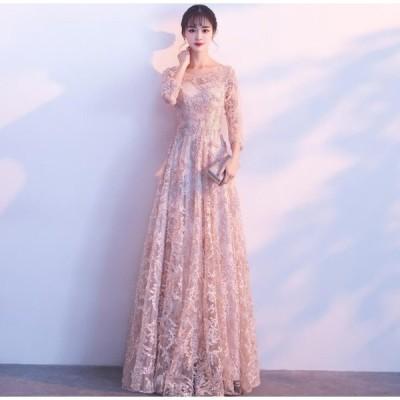 送料無料 ブライズメイド 花嫁 二次会 プリンセス パーティードレス ウエディングドレス ロング 結婚式 編み上げ