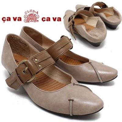 cavacava/サバサバ 18423 2WAYレザーバブーシュ・パンプス グレイサヴァサヴァ/3cmヒールストラップシューズグレイ/22.0cmから25.5cmまで