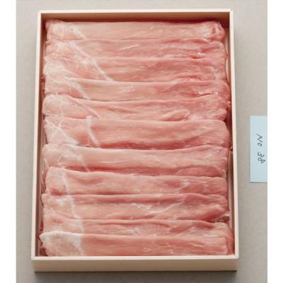 精肉 肉加工品 豚肉 モモ ギフト セット 詰め合わせ 贈り物 さくらポーク ももしゃぶしゃぶ用400g 御祝 お祝い お礼 贈り物 御礼 食品 グルメ ギフト内祝い お返