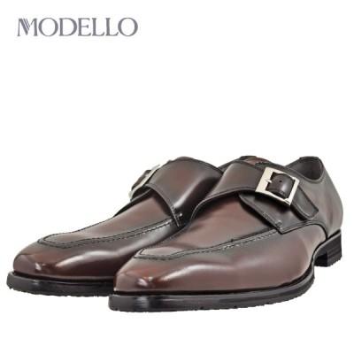 メンズ 靴 ビジネスシューズ フォーマル マドラス モデロ ユーチップ モンクストラップ バーガンディ 防水 DM381BUR