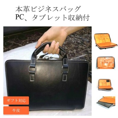 マスクプレゼント ビジネスバッグ ブリーフケース メンズ  通勤 レザー 本革 A4 横型 PC対応 マチ拡張 プレゼント 大容量 PCバッグ 送料無料