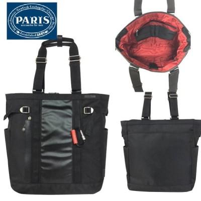 (PARIS)パリス メンズビジネストートバック ハイパフォーマンスバック BUSINESS TOTE  PA20-1