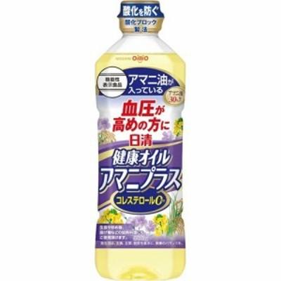 日清健康オイル アマニプラス(600g)[サラダ油・てんぷら油]