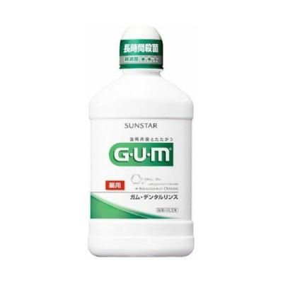 【あわせ買い1999円以上で送料無料】GUM(ガム) 薬用 デンタルリンス レギュラー 250ml