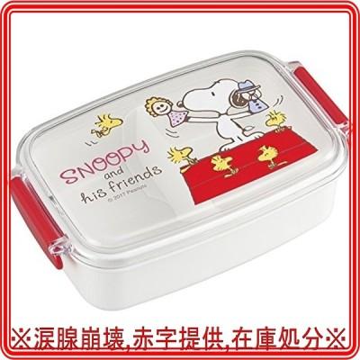 オーエスケー お弁当箱 スヌーピー ランチボックス(仕切付) 500ml PL-1R
