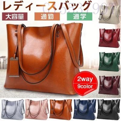ママバッグショルダーバッグトートバッグレディース大容量9色入チャーム斜めがけビジネスバッグハンドバッグ2wayバッグレザーバッグ