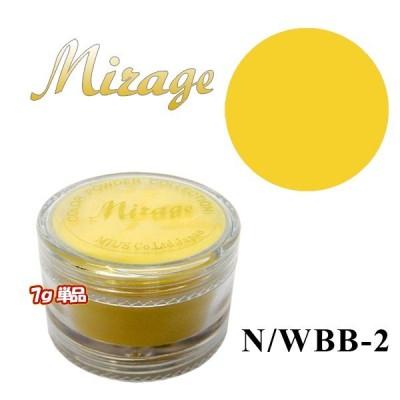ミラージュN/WBB-2 7g単品