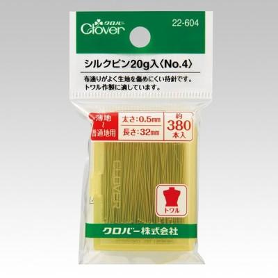 シルクピン20g入 No.4 22-604 クロバー【KY】ソーイング用品