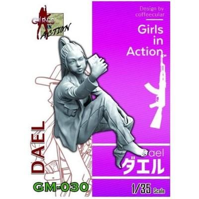トリファクトリー 1/35 ガールズインアクションシリーズ ダエル レジンキット GM-030