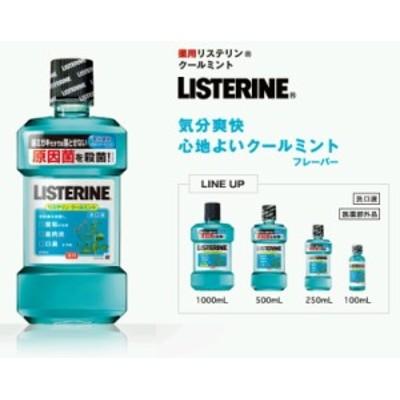 【※お取り寄せ】【J&J】 リステリン クールミント 500ml(医薬部外品)fs04gm