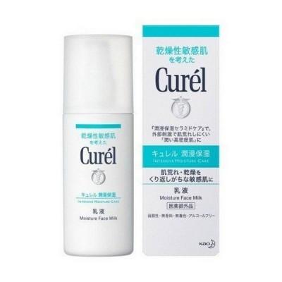 《花王》 Curel キュレル 乳液 120ml 【医薬部外品】