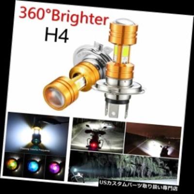 バイク ヘッドライト レンズが付いている3500LM 30W360 H4の穂軸LED白いオートバイのヘッドライトこんにちは/ Loのビ