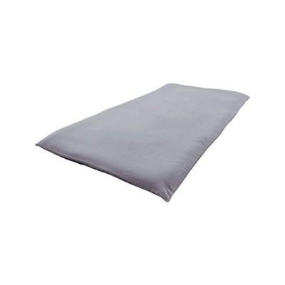 セシール 敷き布団カバー ミディアムグレー シングル 「丈夫でしっかり」綿ツイル CR-728