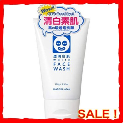 透明白肌 ホワイトフェイスウォッシュ 洗顔 100グラム (x 1)