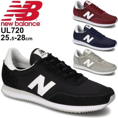 スニーカー メンズ D幅 シューズ/ニューバランス Newbalance 720/ローカット スポーティ カジュアル 男性 ランニングスタイル 運動靴 くつ/UL720