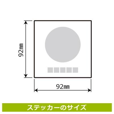 標識SQUARE 「禁煙(英語)」 【透明フィルムステッカー】小 92×92mm CBS5024 6枚組