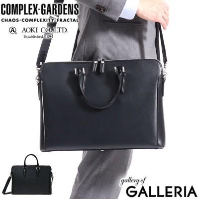 青木鞄 ビジネスバッグ コンプレックスガーデンズ COMPLEX GARDENS 熾盛 2WAY ブリーフケース バッグ 通勤バッグ 本革 B4 A4 ビジネス メンズ 4402