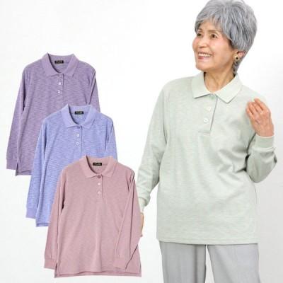 シニア服 80代 70代 60代 レディース 婦人服 高齢者 おばあちゃん かすりボーダーポロシャツ