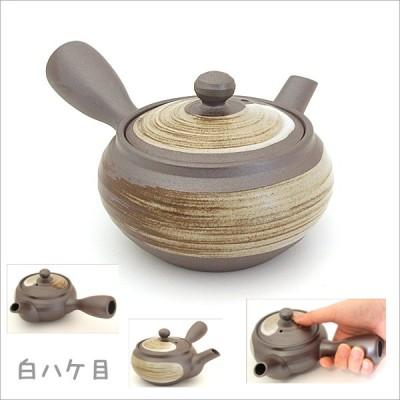 和食器 急須 人気 回る 使いやすい 日本製 【平形万古白ハケ目】 しろはけめ 新回転急須 ステンレス製の固定式茶こしアミ付
