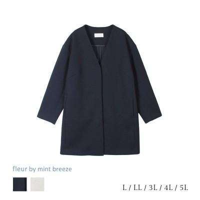 セールL〜5L Vネックノーカラーコートfleur by mint breeze フルール バイ ミントブリーズ  婦人服 ファッション 30代 40代 50代 60代 ミセス おしゃれ 通販