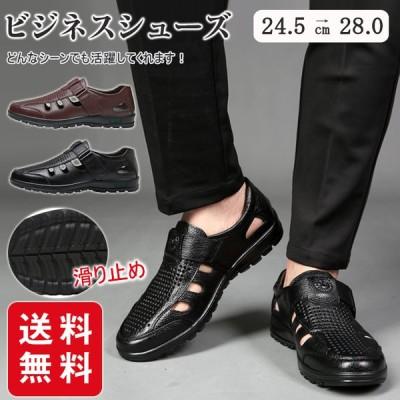 ビジネスシューズ メンズ 革靴  レザー ハムネット 紳士靴 ロンドン 歩きやすい ストレートチップ 軽量 軽い 防滑 防臭 抗菌 速乾 冠婚