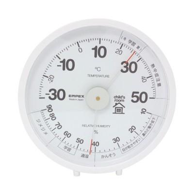 EMPEX エンペックス 置き掛け兼用 おうちルーム温湿度計 子供部屋用 TM-6331