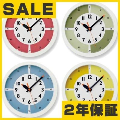 Lemnos レムノス 掛け時計 アナログ 「ふんぷんくろっく ウィズカラー スイープムーブメント (YD15-01)