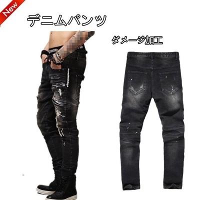 デニムパンツ メンズ ジーンズ ジーパン ダメージ加工パンツ 春秋 夏 カジュアルパンツ  ブラック お兄系パンツ 大きいサイズ
