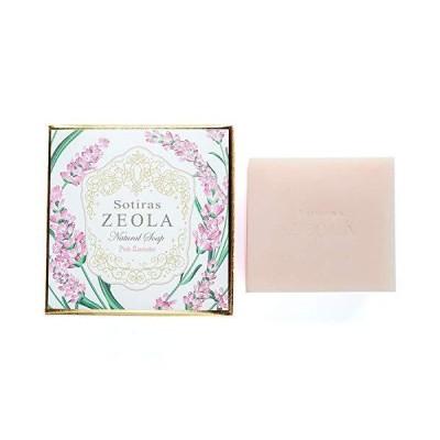 Sotiras ZEOLA ナチュラルソープ 洗顔用 ピンクラベンダー 天然 ゼオライト 固形石鹸  枠練り石鹸 ランキング 汗 臭いケア 香り 美肌