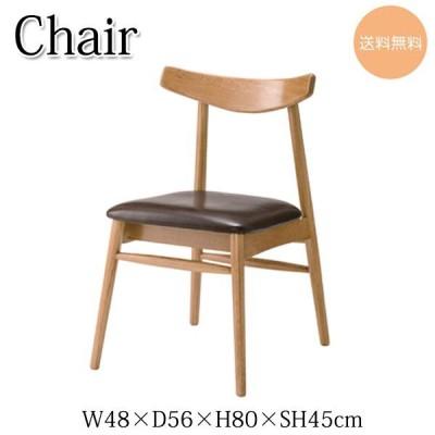 ダイニングチェア リビングチェア パーソナルチェア 食卓椅子 いす イス 天然木 オーク 幅48cm 奥行56cm 高さ80cm AZ-0609